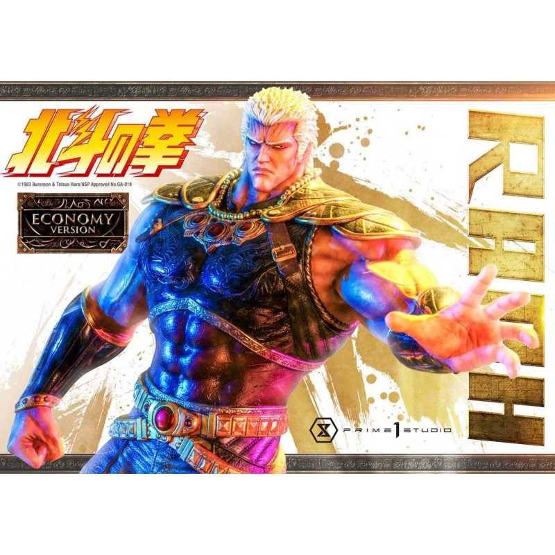 SAINT SEIYA EX PEGASUS NEW BRONZE 40TH