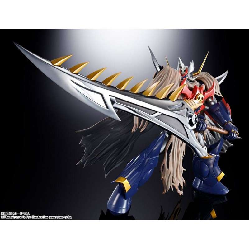 SUPER7 MOTU: Vintage Wave 2 - Robot He-Man 5.5 inch Action Figure