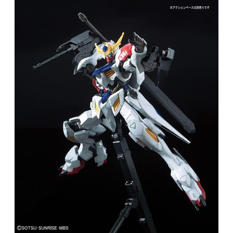 BANDAI GUNDAM ZZ II BUILD FIGHTERS HIGH GRADE